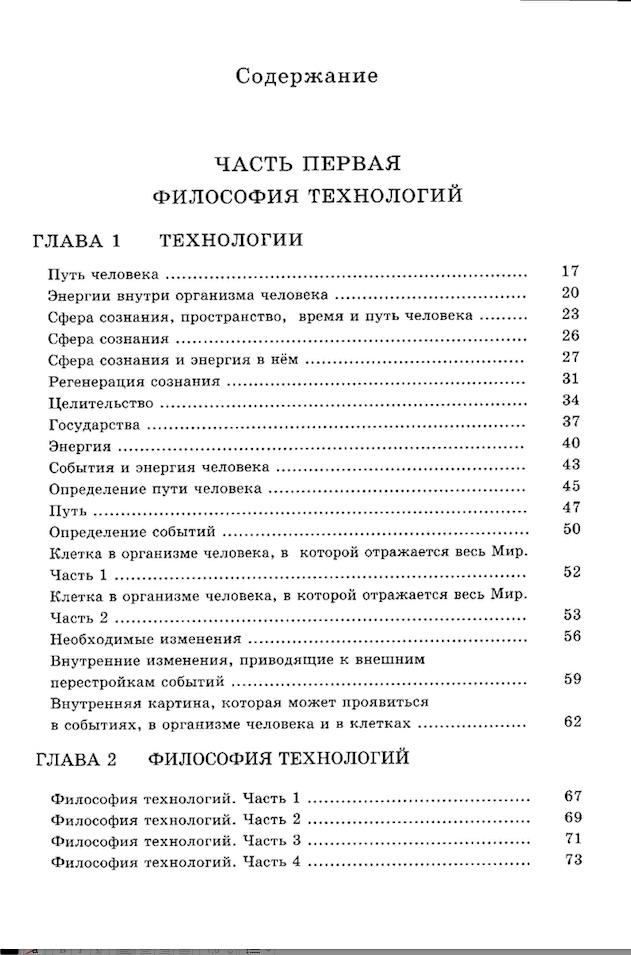 TZC-02