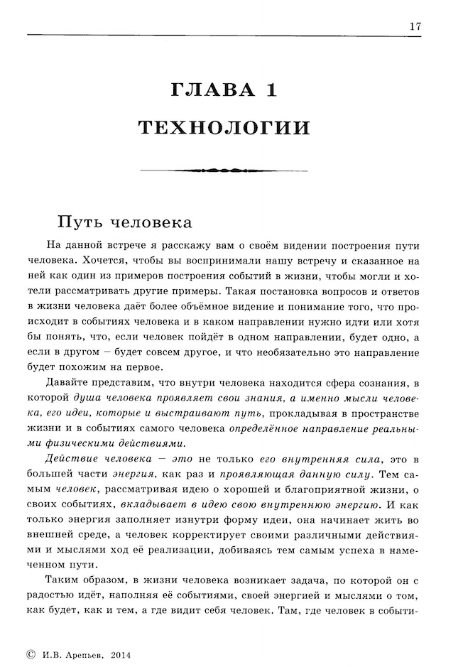 TZC-13